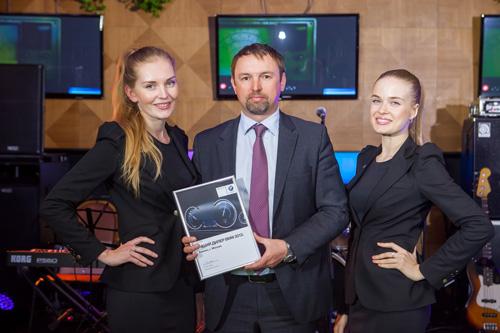 Дилерский центр BMW Авилон вновь лучший в России