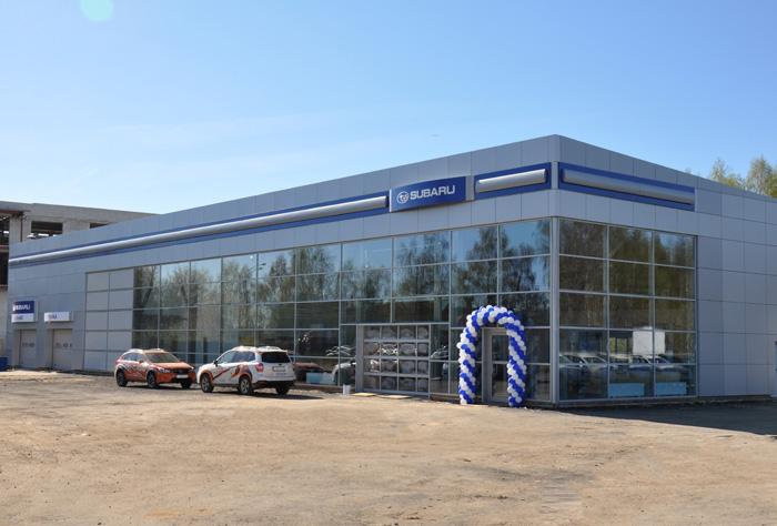Открытие нового здания дилерского центра Subaru в Ярославле