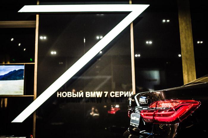Эксклюзивный бутик BMW 7 серии в ГУМе