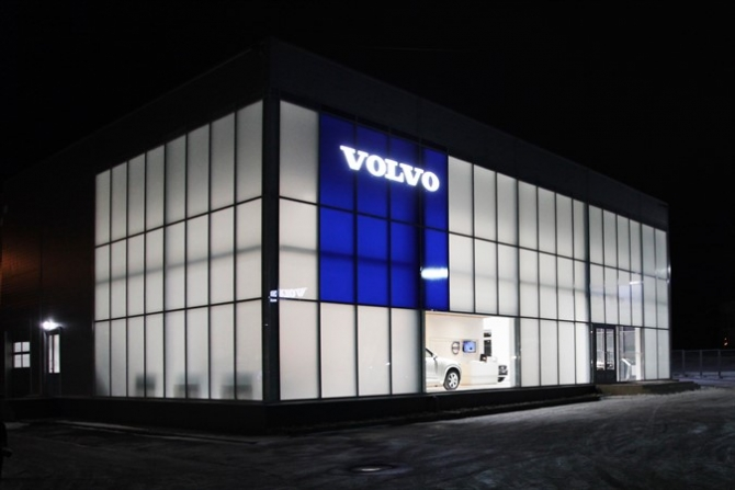 Volvo открывает дилерский центр в Туле