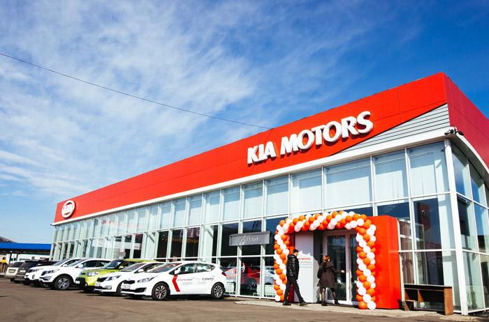 В Улан-Удэ открыт новый дилер KIA