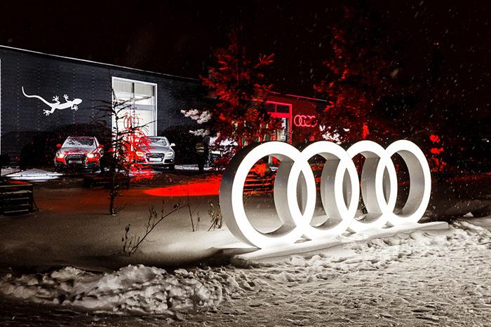 Дни Audi quattro в Москве