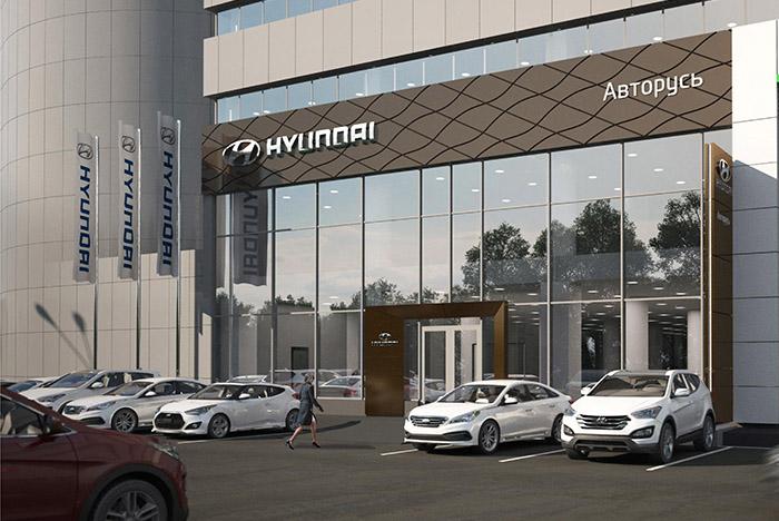 «АВТОРУСЬ» открыла третий дилерский центр Hyundai в Москве